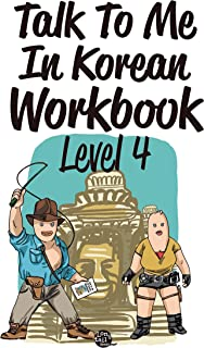 Talk To Me In Korean Workbook Level 4 (Downloadable Audio Files Included) (English and Korean Edition)