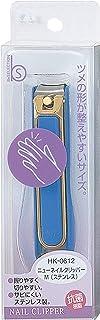 貝印 Beセレクション ニューネイルクリッパー M ステンレス HK0612