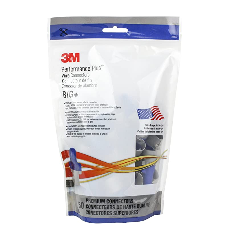 3M Performance Plus Wire Connector B/G+BOX, Blue/Gray, 14-6 AWG, 50 per Box