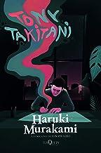 Tony Takitani: Ilustraciones de Ignasi Font (Andanzas)