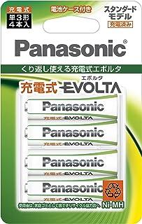 パナソニック 充電式エボルタ 単3形充電池 4本パック スタンダードモデル BK-3MLE/4BC