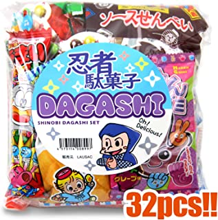 Japanese Candy box Assortment Snacks (32count)