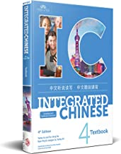 Best integrated chinese 4th edition volume 4 Reviews