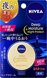 ニベア ディープモイスチャーナイトP はちみつ リップクリーム はちみつの香り 7g