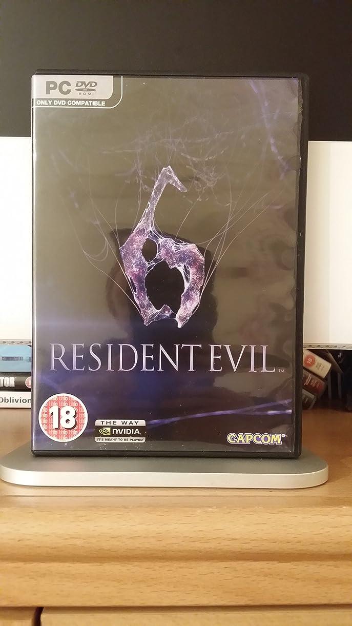 若い従順なバックグラウンドResident Evil 6 (PC) (輸入版)