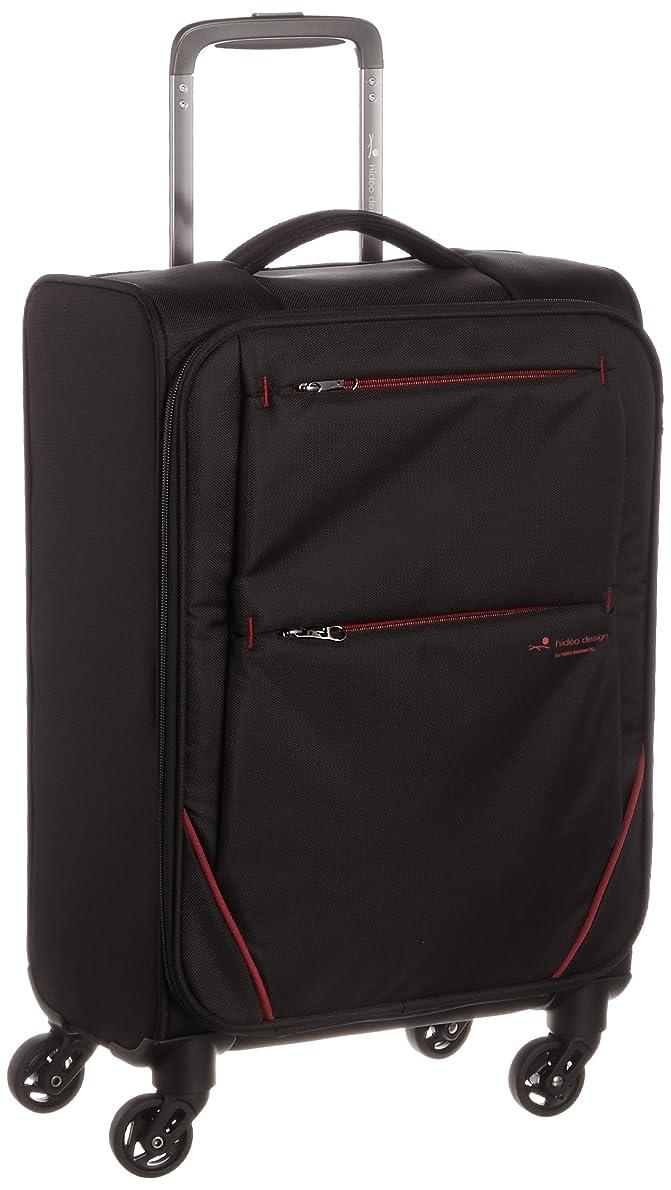 言及する警報ステープル[ヒデオワカマツ] スーツケース ソフト フライII 超軽量 機内持ち込み可 85-76000 26L 55 cm 1.9kg