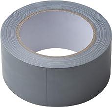 Meister weefselreparatie plakband 25 m x 50 mm-grijs-extra sterke kleefkracht & scheurbestendig-weerbestendig voor huishou...