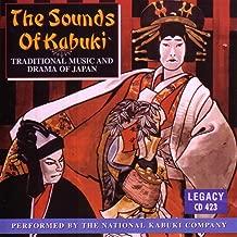 kabuki music