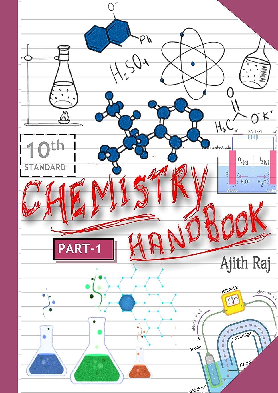 スクリューオーストラリアモニターChemistry Handbook: 10th Standard (Part 1) (English Edition)