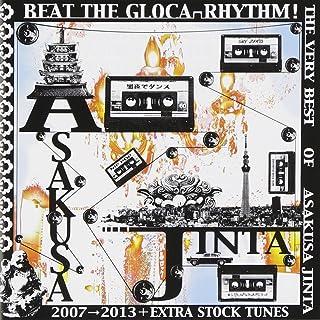 BEAT THE GLOCA-RHYTHM!