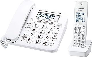 プロランキングパナソニックコードレス電話(受話器1台付き)VE-GD26DL-W購入