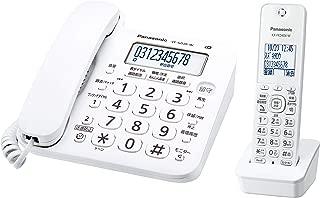 パナソニック RU・RU・RU デジタルコードレス電話機 子機1台付き 1.9GHz DECT準拠方式 ホワイト VE-GD26DL-W