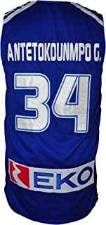 Best greece basketball jersey Reviews