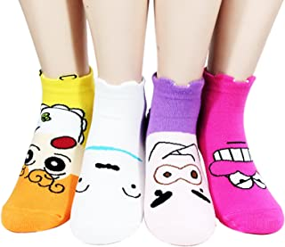 Socksense Choice Famous Japanese Series Animation Print Crew Socks