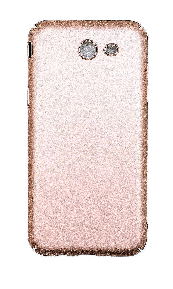 Case for Samsung SM-J727AZ Galaxy Halo/SM-J727S Galaxy Wide 2 / SM-J727U SM-J727R4 Galaxy J7 2017 / SM-S737TL Galaxy J7 Sky Pro 4G (Samsung J727) Case PC Hard Cover Pink aktcwqnw7