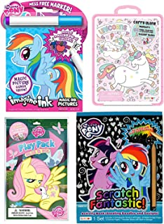 My Little Pony Activity Book 4 Pack: Mess Free Game Book, Scratch-Off Art Book, Sticker Play Pack, and Coloring Book Set