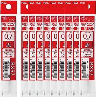 ぺんてる 多機能ボールペン替芯 ビクーニャ 0.7mm XBXS7-B 赤 10本