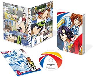 """Yowamushi Pedal New Generation Vol. 2(Special Event """"tu-ru・do・yowapeda priority SALE well, with Certificate) (first production Limited Edition) [DVD]"""