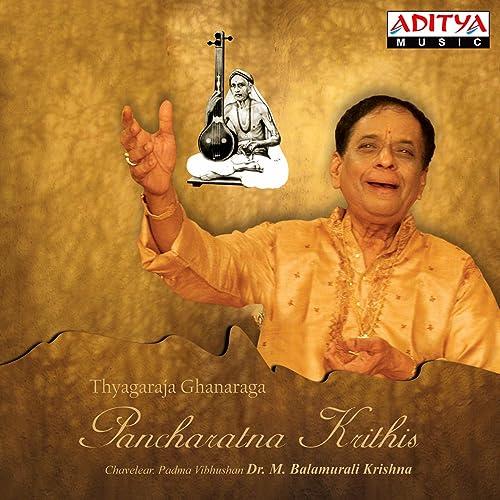 m balamuralikrishna pancharatna krithis