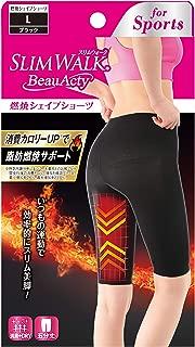 スリムウォーク (SLIM WALK) ビューアクティ (Beau-Acty) 燃焼シェイプショーツLサイズ スポーツ用 ブラック