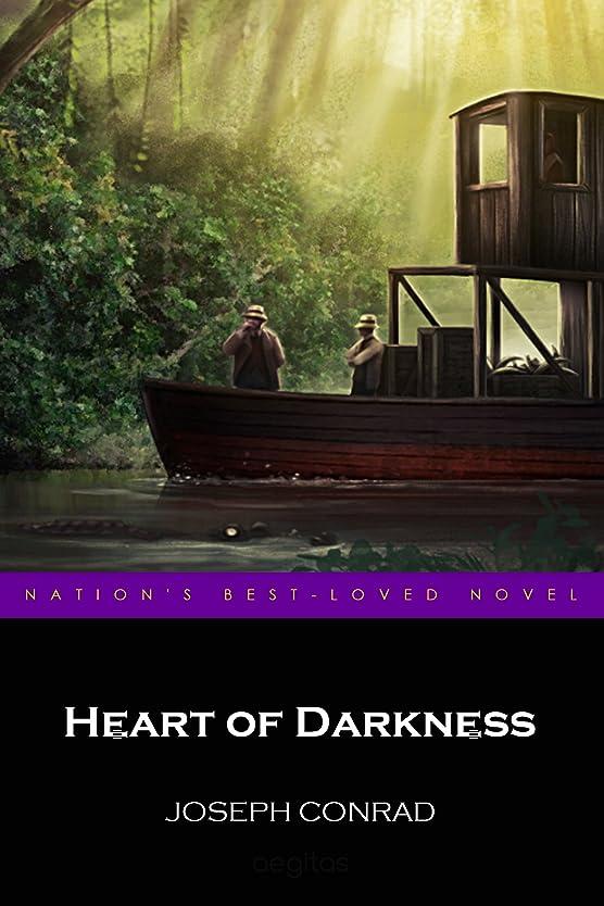 春雪のテレビ局Heart of Darkness (English Edition)