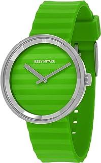 Issey Miyake Unisex Please Watch Green #SILAAA04