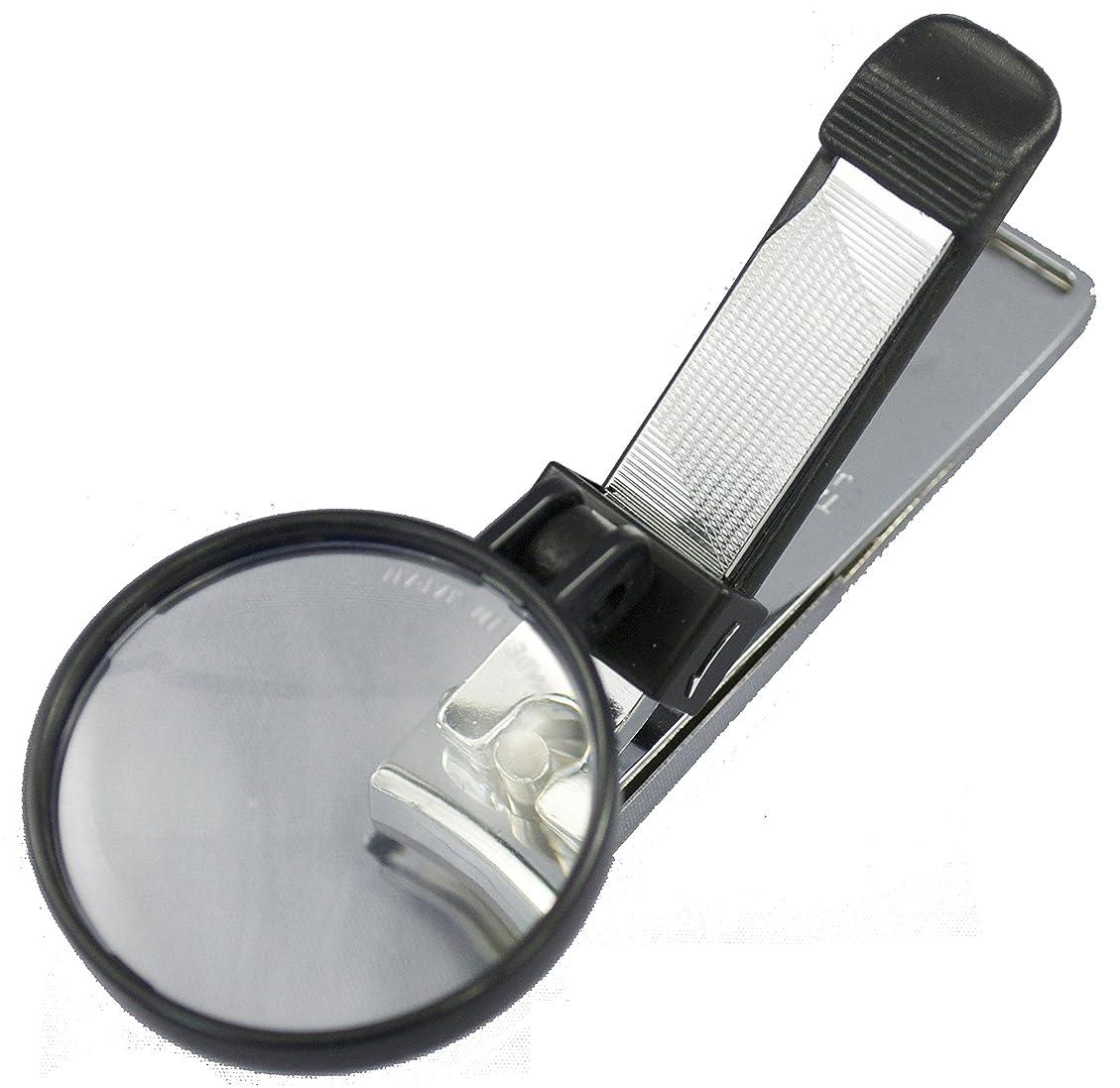 前述のより良いほうき日本製 拡大レンズ付 爪切り 足爪くん mir 1500L