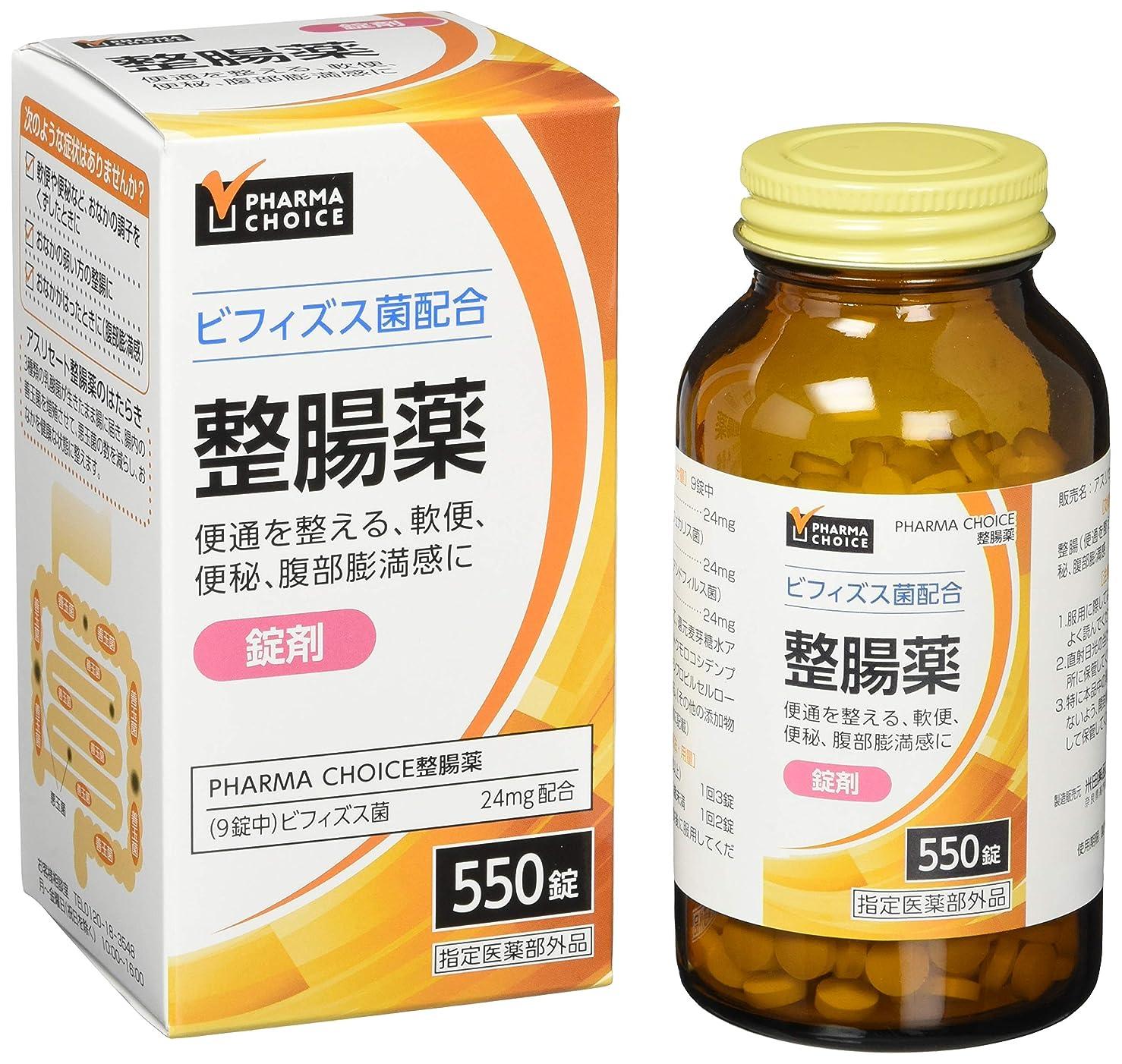 地平線もちろん嫌がらせ[Amazon限定ブランド] [指定医薬部外品] PHARMA CHOICE 整腸薬 550錠