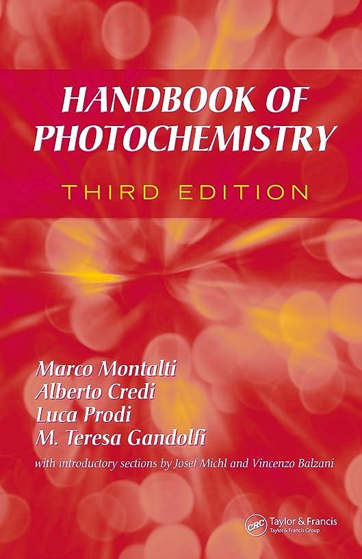リブヶ月目主Handbook of Photochemistry (English Edition)