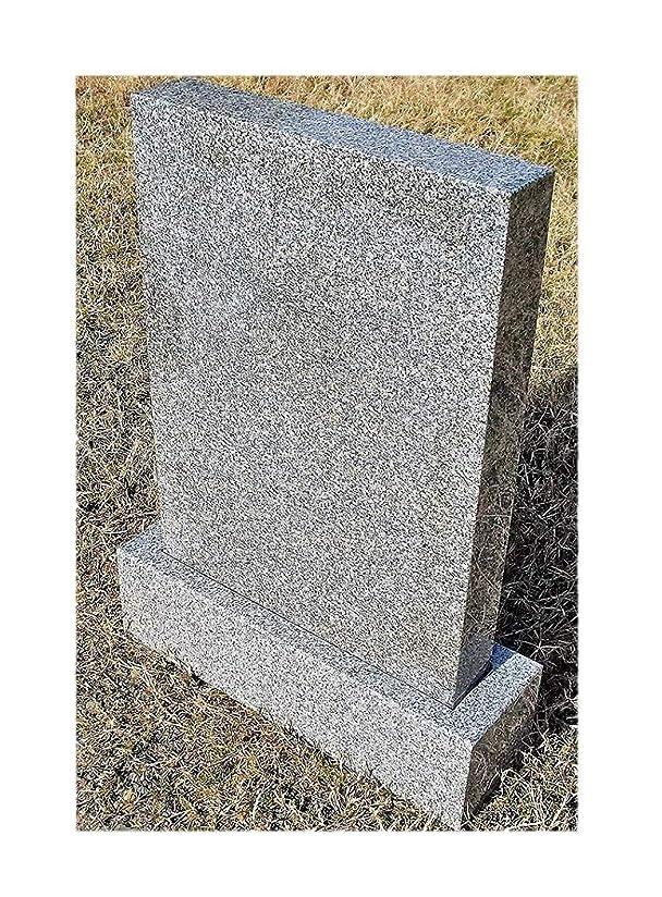 シンカン必須転送青御影石 霊標 一式(一戒名彫入れ 据え付け 運送含む)高さ67㎝幅48㎝奥行10㎝ 彫り入れ部厚さ7㎝ 法名碑 墓誌