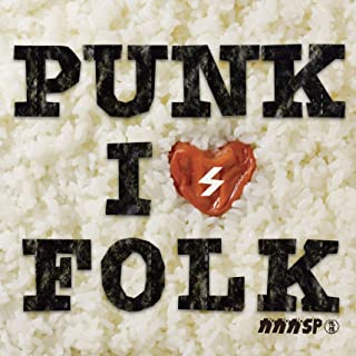 PUNK is FOLK