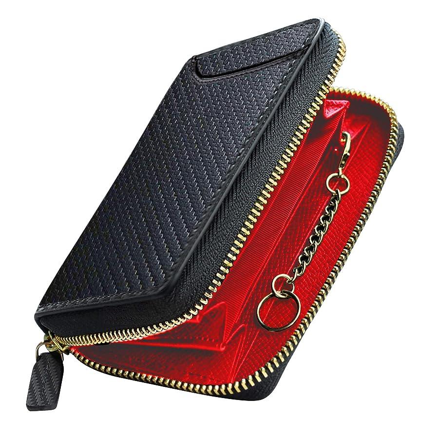 テラスパイプラインペンダントPEYNE 小銭入れ メンズ ラウンドファスナー コインケース - 本革 小さい ミニ キーケース 鍵 ボックス型 財布(表革: カーボン/型押しカーフ ブラック,内側:型押しカーフ ブラック/レッド)ファスナー カードケース