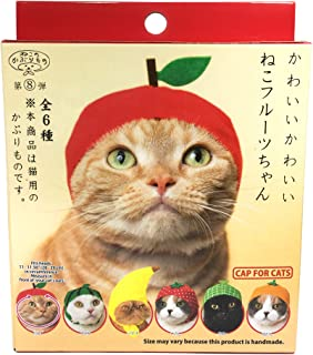 Kitan Club Cat Cap - Pet Hat Blind Box Includes 1 of 6 Cute Styles - Soft, Comfortable and Easy-to-Use Kitty Hood - Authen...