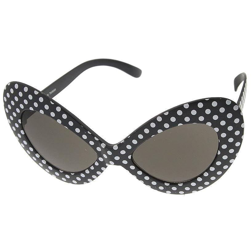 Oversized Fun Polka Dot Colorful Party Novelty Butterfly Cat eye Sunglasses