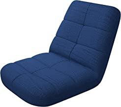 bonVIVO Easy Lounge Floor Chair- Adjustable Padded Folding Chair with Back Support, Comfortable Gaming Chair with Backrest...