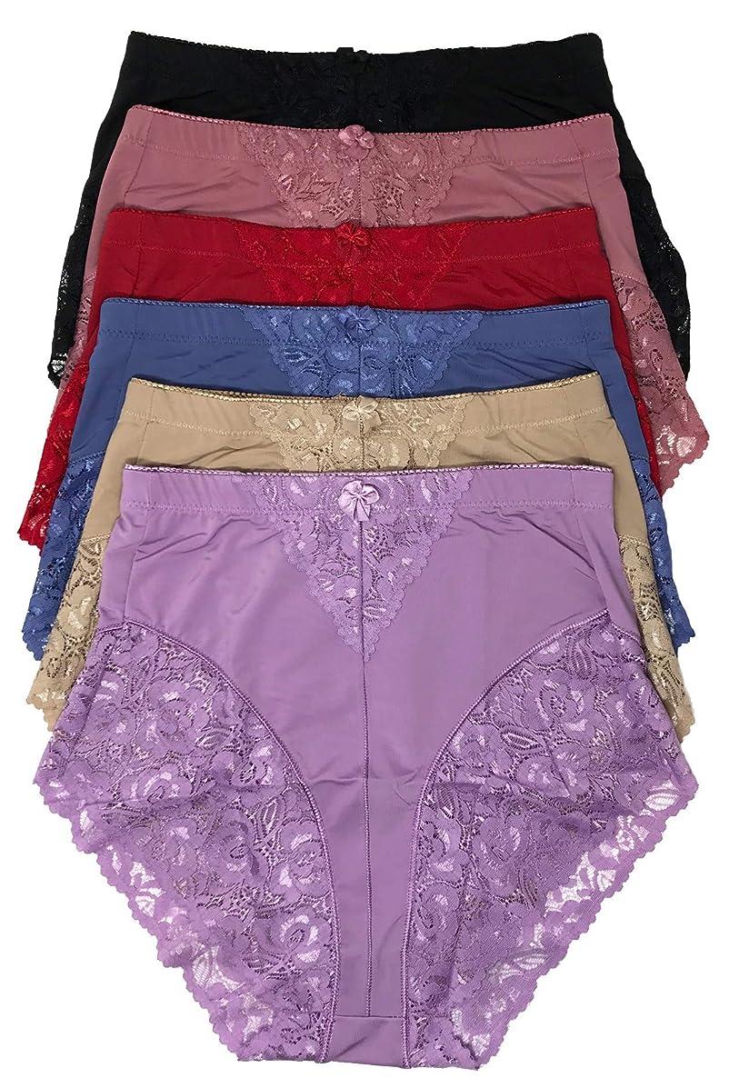 Peachy Panty Women's 6 Pack High Waist Cool Feel Brief Underwear Panties S-5xl