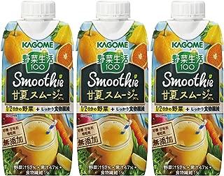 カゴメ 野菜生活100 Smoothie 甘夏スムージーMix 330ml×3本