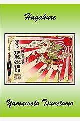 Hagakure (Spanish Edition) Kindle Edition