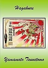 Hagakure (Spanish Edition)