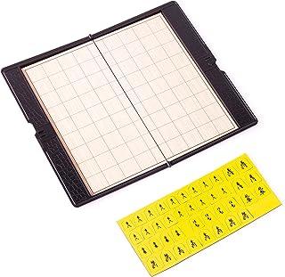 携帯将棋 KIDAMI レザーケース マグネット式 将棋セット いつでもどこでも勝負 邪魔されないデザイン 知育玩具