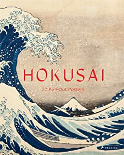 Hokusai: 22 Pull-Out Posters