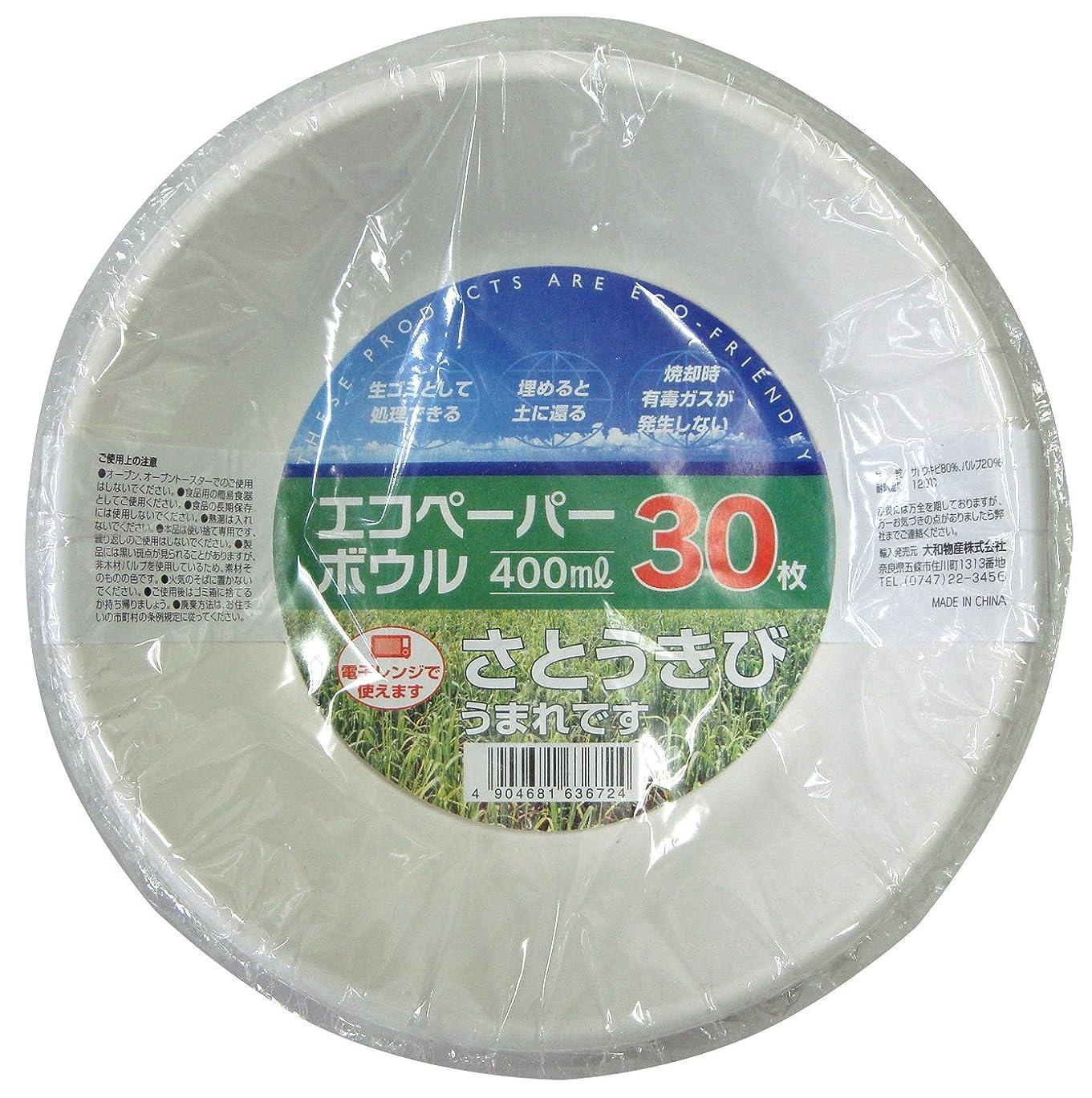 衣類ペナルティメンタル大和物産 紙皿 エコペーパー ボウル 400ml 30枚