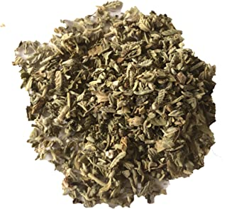 Damiana Leaf (Turnera diffusa) - 1 oz Dried Herb