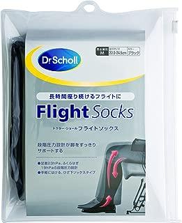 旅行便利グッズ ドクターショール フライトソックス 機内用着圧ソックス M 男女兼用 むくみ