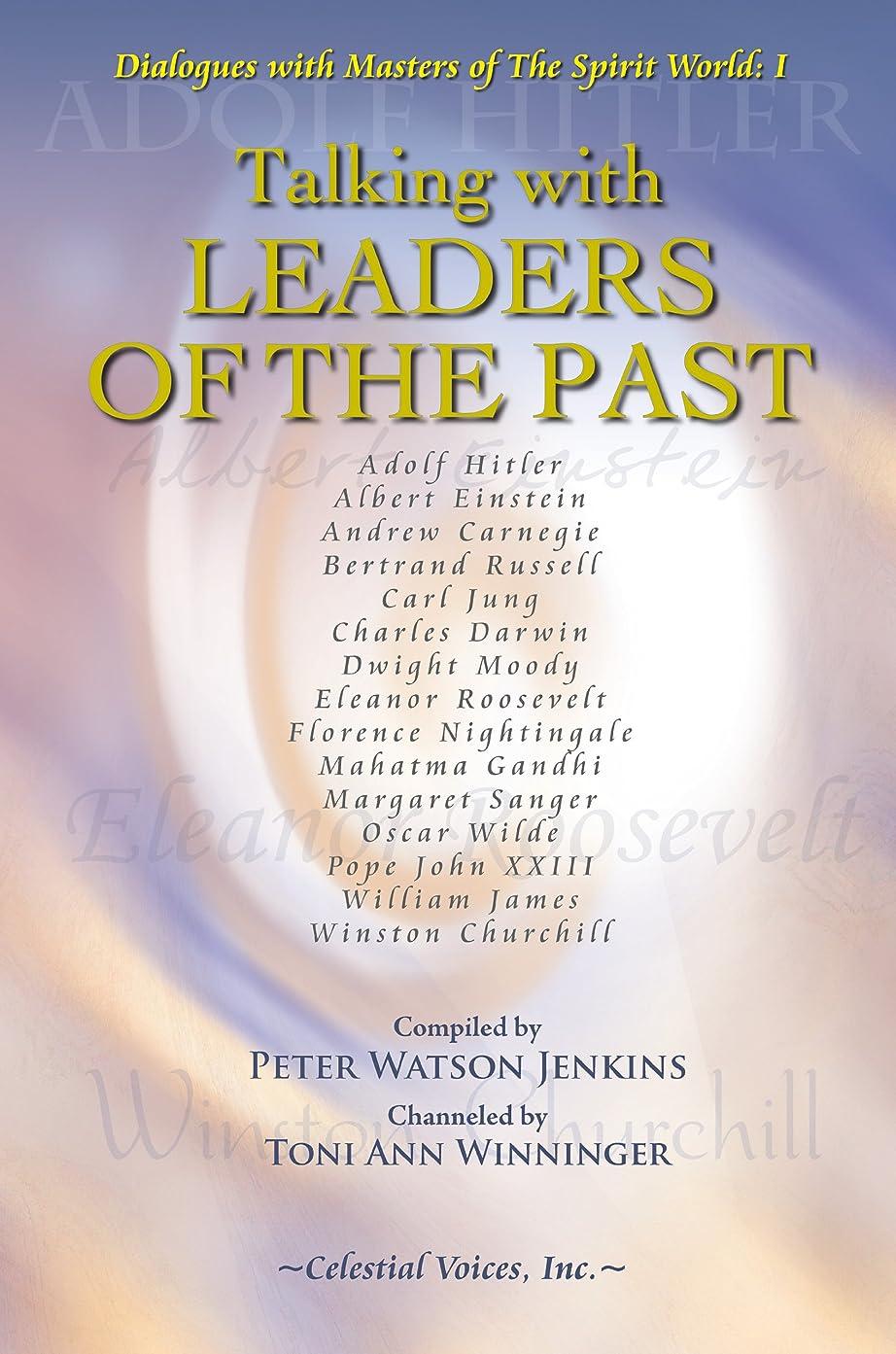 台風団結誰のTalking with Leaders of the Past (Dialogues with Masters of the Spirit World) (English Edition)