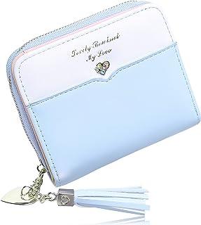 Life Innovation ミニ財布 レディース 財布 ラウンドファスナー ウォレット タッセル付き 4カラー 二つ折り