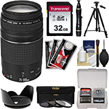 Canon EF 75-300mm f/4-5.6 III Zoom Lens with 32GB Card + Tripod + 3 Filters + Hood Kit for EOS 5D Mark II III, 6D, 7D, 70D, Rebel T3, T3i, T5, T5i, SL1 Cameras