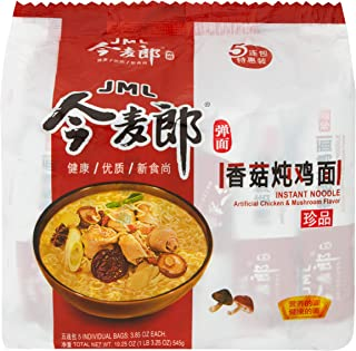 JML Instant Noodle Chicken & Mushroom Flavor-5 small bags