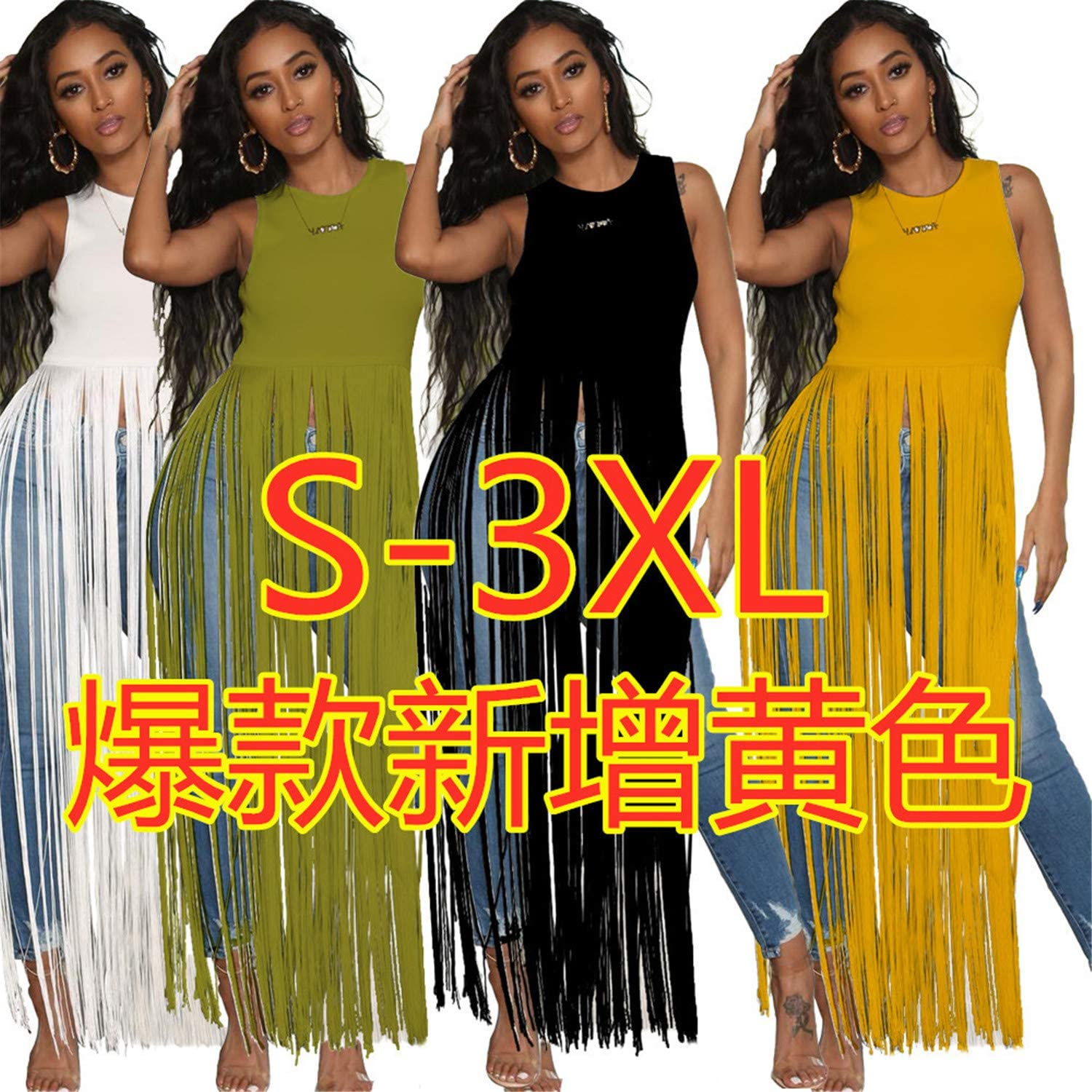 Andongnywell Women's Vest Tops Sleeveless Tassels Solid Color Waistcoat Top Fringed Blouse Shirts Tunics