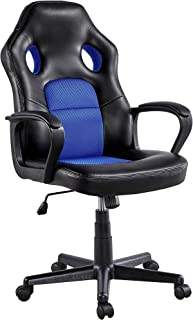 Yaheetech Blue Leather Office Gaming Chair Adjustable Swivel Chair Ergonomic Racing Chair Computer Desk Chair Executive Wo...